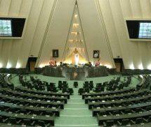 اینفو گرافیک | اهم رویداد های ادوار دهگانه مجلس